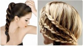 Прическа с косами 2